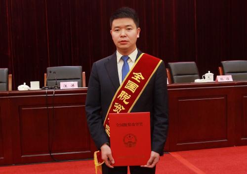 郑远元:党建引领助推企业发展