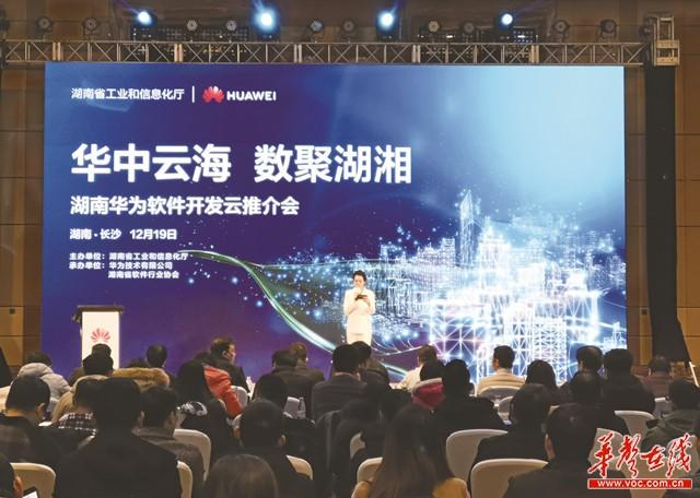 湖南省移动互联网今年营收有望突破1300亿元