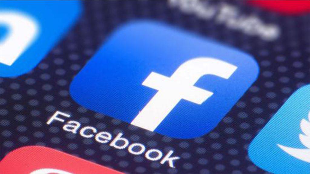 【移动点广播】2020年前快速手动春节联欢红包元四家公司起诉脸谱网