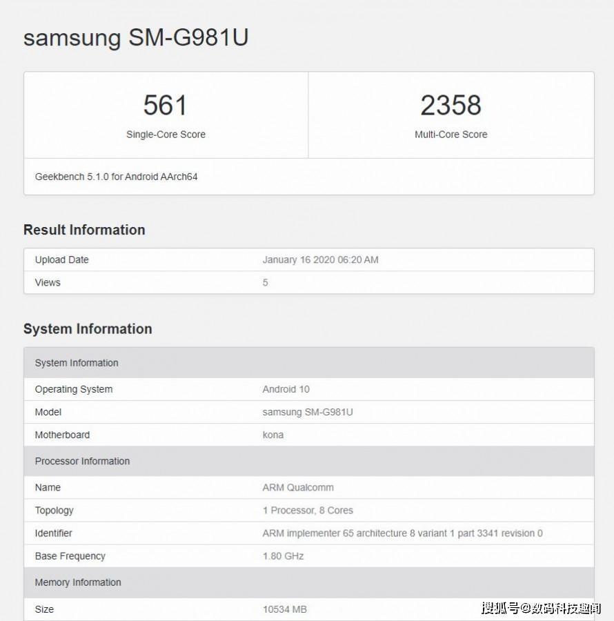 三星S20 5G运行时曝光用12GB内存验证小龙865的配置
