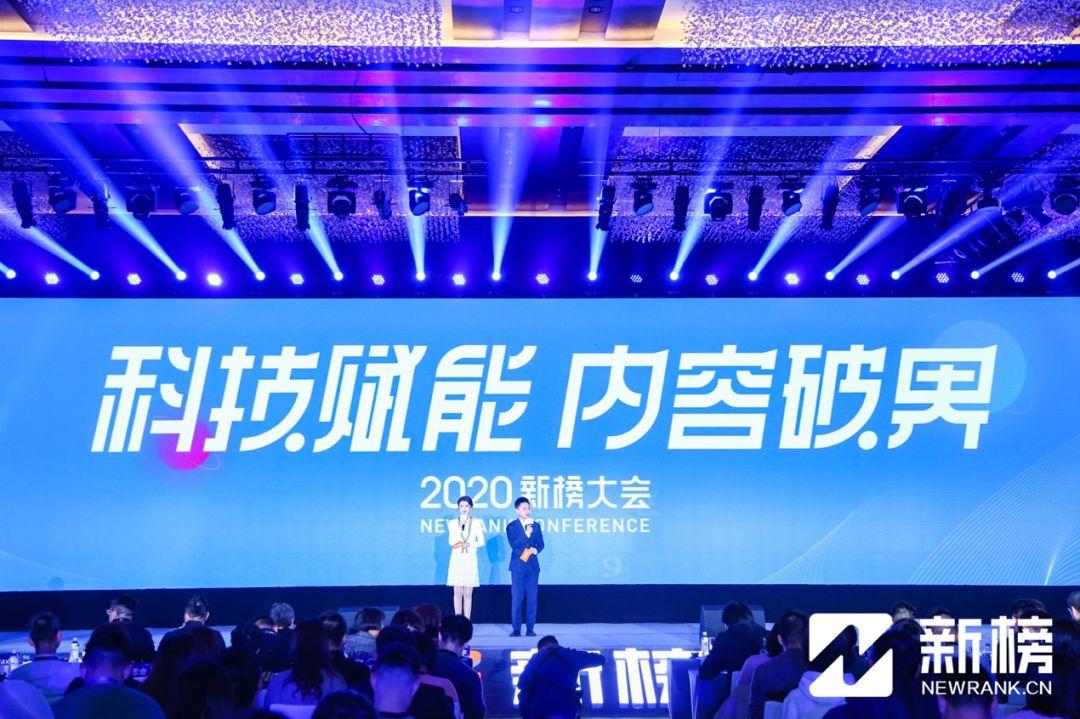 36氪星采访|新任首席执行官徐达内公共号码在底部有社会支持短视频很难颠覆它