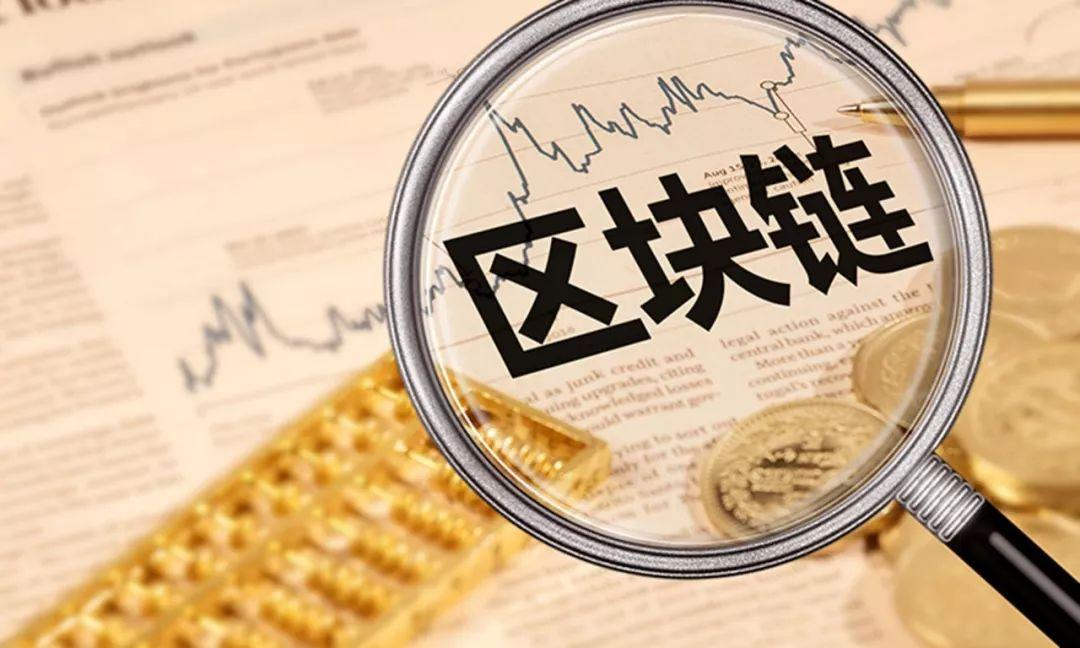 零一积木的首席执行官约翰·杨区块链的真正转折点是全球证券交易所市场