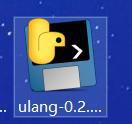 """孟雁说国内的编程语言""""木兰""""是个笑话"""