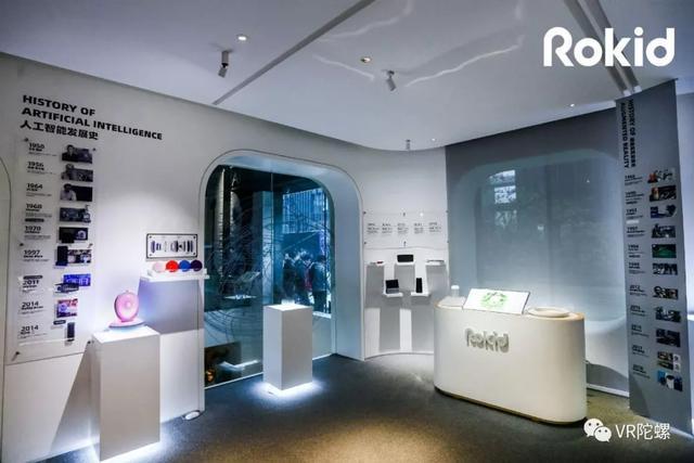 "Rokid Glass 2动手体验Rokid针对安全和工业场景的""选择方式"""