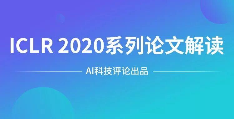 ICLR 2020|训练15000个神经网络加速网络连接存储01秒内搜索