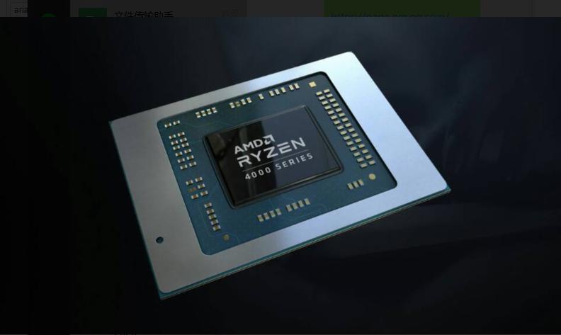 AMD能否在2020年重建个人电脑芯片的市场格局