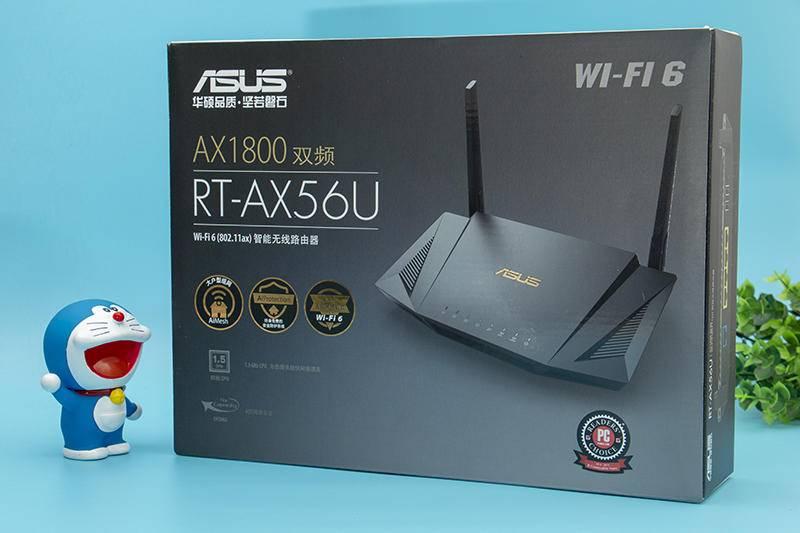 军队并没有先移动谷物和饲料实际上测量了华硕WiFi6新路线RT-AX56U