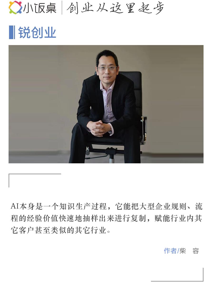 """它是由中国宽带之父投资组建的甲骨文和赛斯""""偷饭碗""""年收入超过10亿元"""