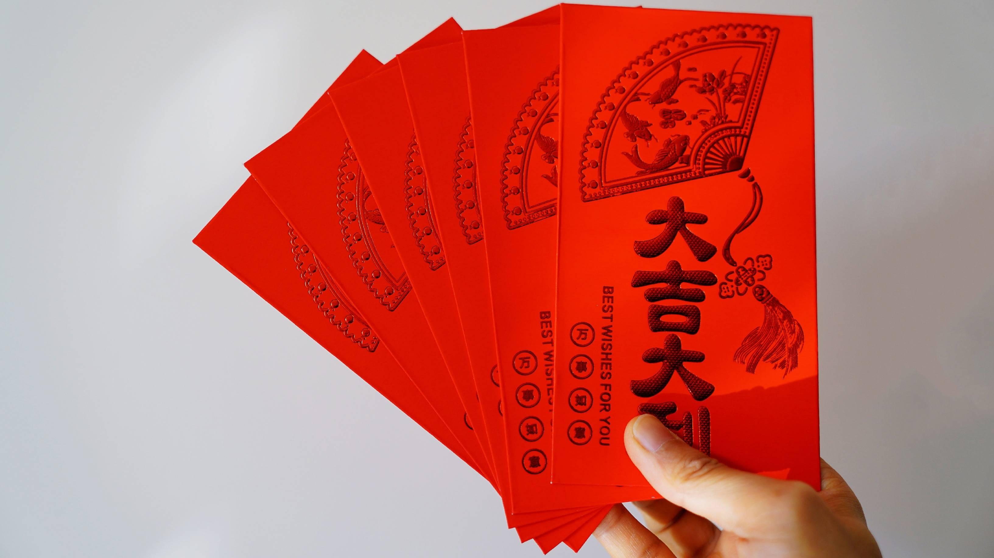 薅羊毛鼠年春节红包指南躺在手机上就能拿到压岁钱