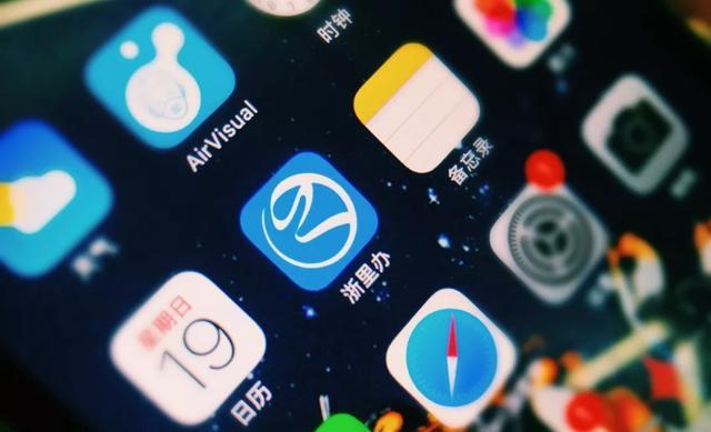 """衢州有了一个新的""""数据中心""""使得人们在淘宝购物一样方便"""