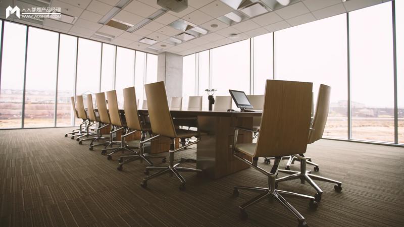 工业互联网趋势下会议产品产业的发展方向