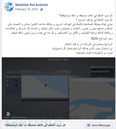 阿拉伯木马成功翻译成中文许多应用被模仿攻击
