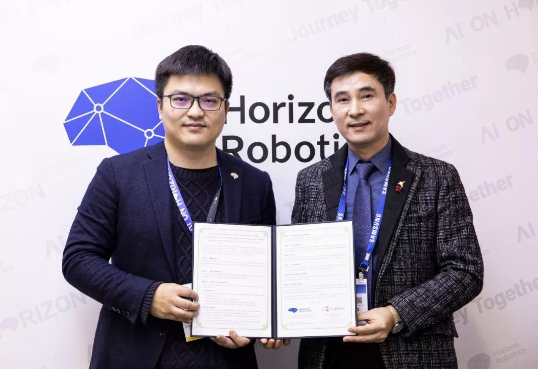 地平线与韩国城市达成协议促进自动驾驶仪的商业着陆