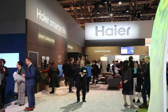 重返《财富》全球最受推崇的公司海尔之家生态品牌的全球影响力再次加速