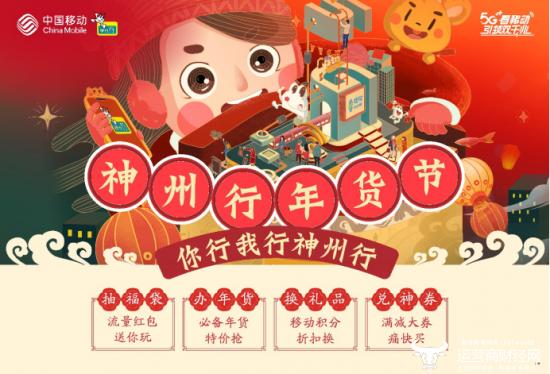 上海新宠神州之旅我认为买这样的新年产品没关系