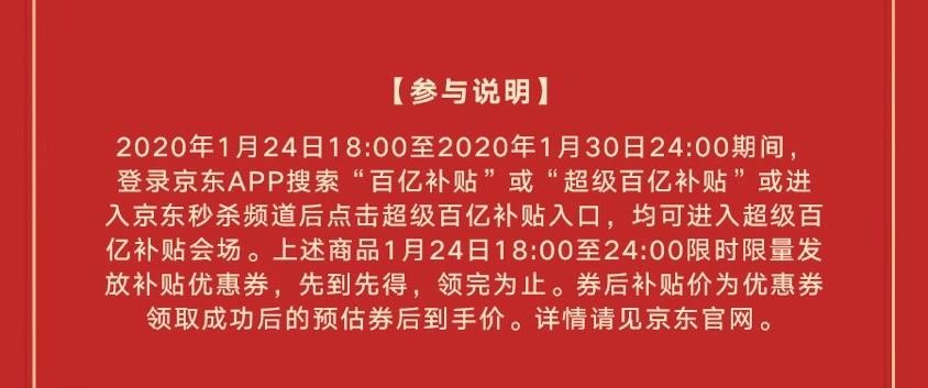 4bc93938b37f48e28cc20c998ad58d5e.jpeg