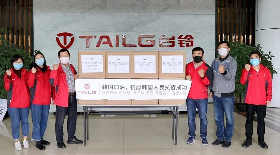 一衣带水 天下一家 | 台铃紧急驰援韩国 用实际行动诠释中国品牌的全球担当!