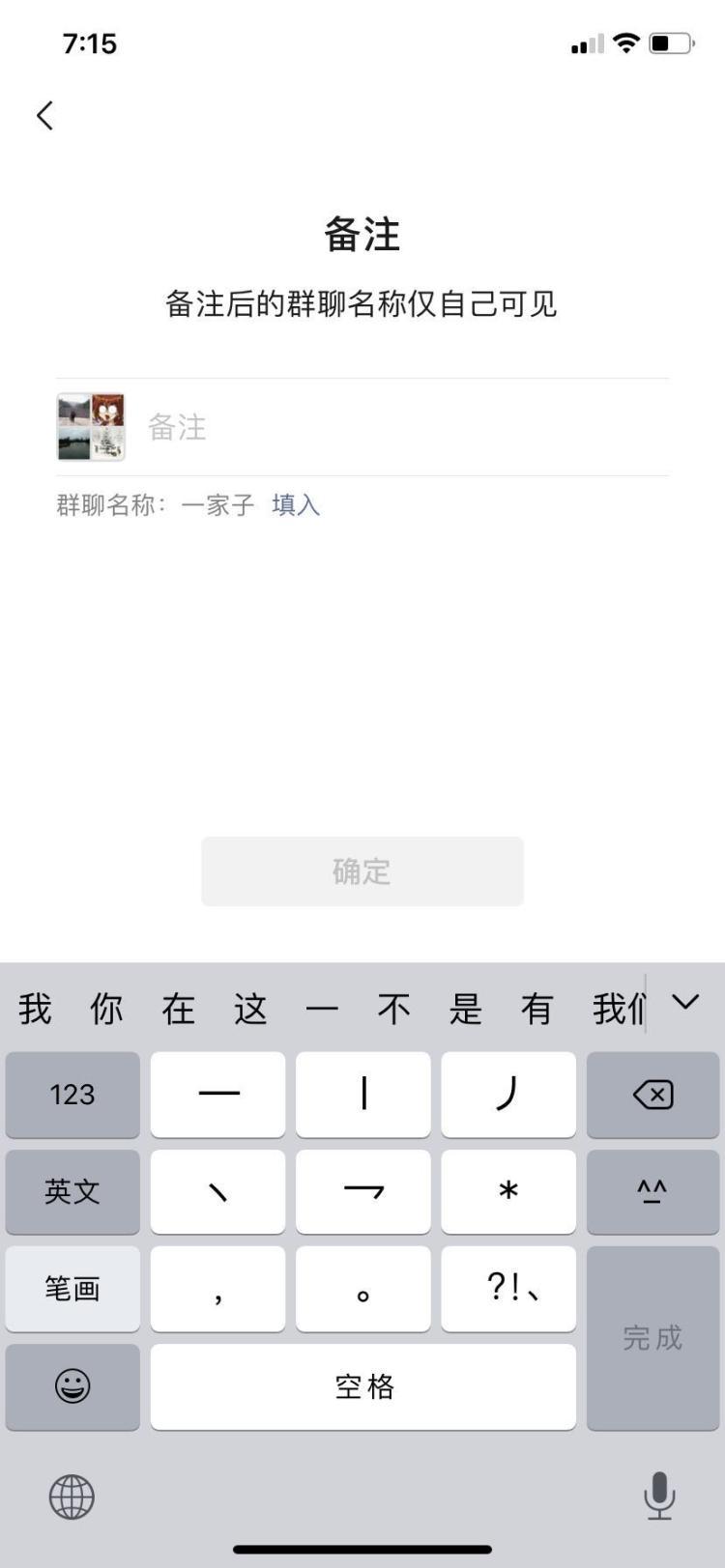 【新闻晨报】三星Galaxy Fold 2将于5月中旬开始生产