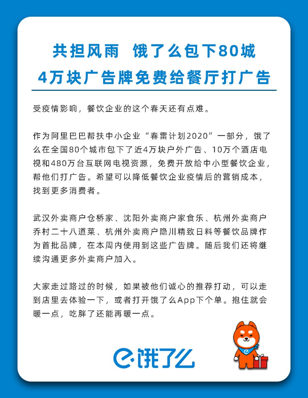智虎完全清除儿童收养信息乐视网络被陈思成工作室指控iPhone 9预计28000