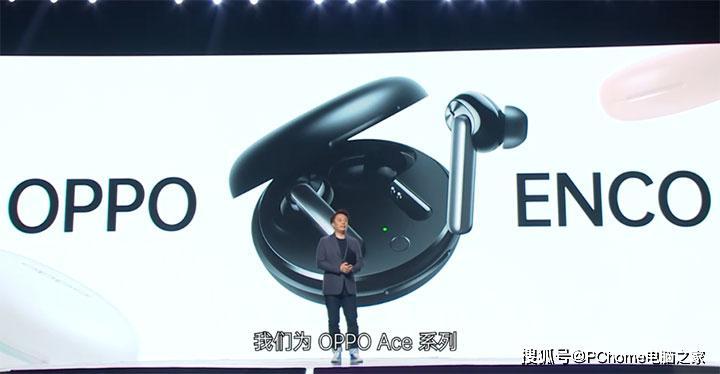 OPPO真无线耳机Enco W31发布蓝牙低延迟双传输