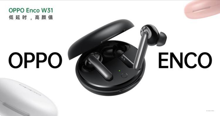 OPPO Enco W31真无线耳机正式发布价格为299元