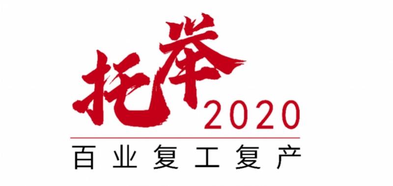 省中小企业促进协会主席谢红零部件出口企业在国内取代它们的机会来了