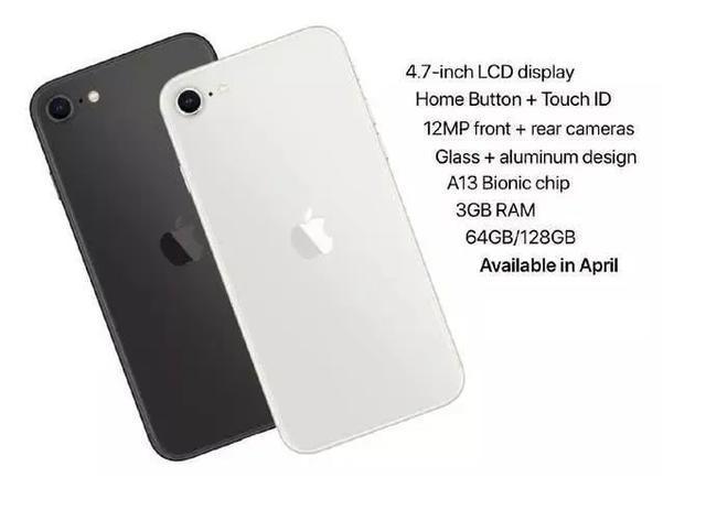 它真的在这里iPhone 9今晚上市真正的香薰价格成为最大亮点