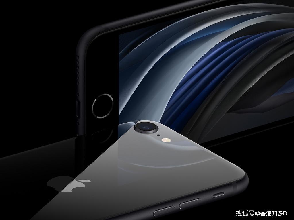 """苹果iPhone SE第二代规格两大惊喜A13处理器是""""廉价机器之王""""吗"""