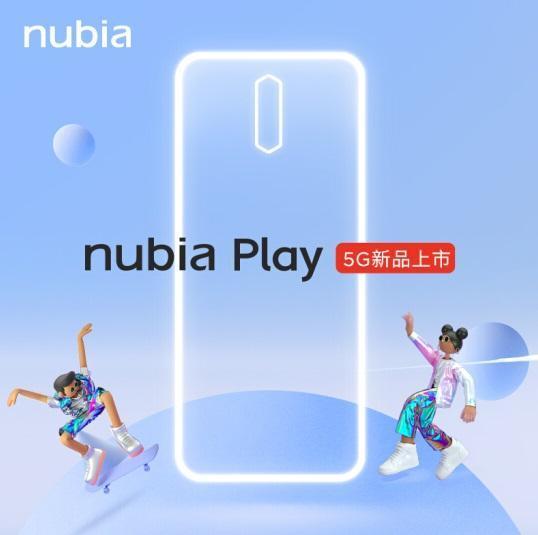 努比亚游戏5G正式宣布5100毫安电池祝福
