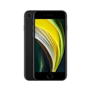 苹果iPhoneSE2上市了为什么3000多个苹果这么香