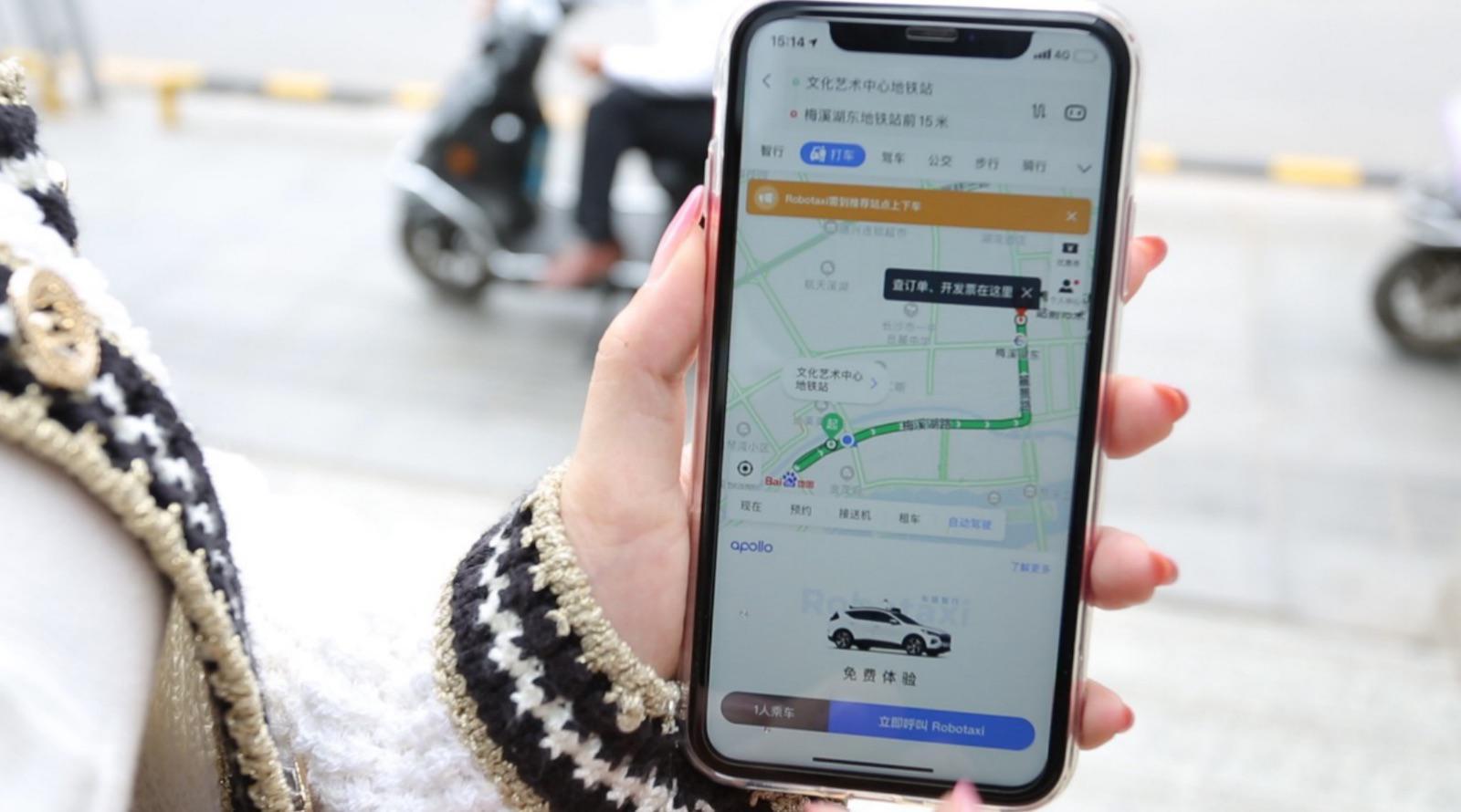 阿波罗无人驾驶出租车服务在百度地图上发布,长沙用户可以免费乘坐
