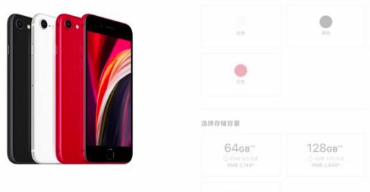 IPhoneSE又翻倒了!内存只有3GB,电池容量不到2000毫安