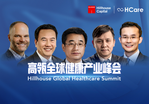 """高瓴易诺青:""""HCare""""将成为大健康产业共同IP"""