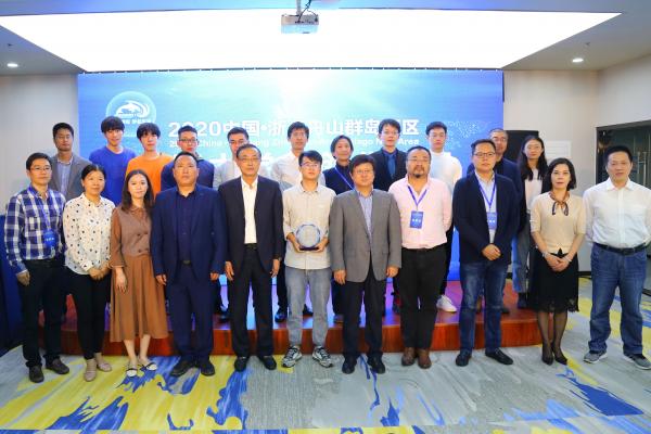 2020年中国•浙江舟山群岛新区全国大学生创业大赛 首场城市赛在上海开赛
