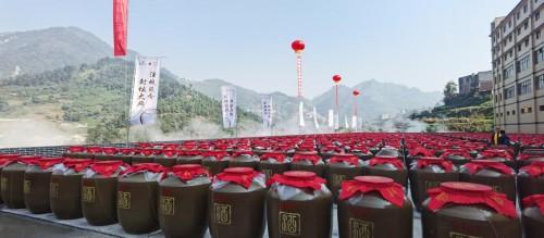 2020酒城股份封坛大典于茅台镇成功举办