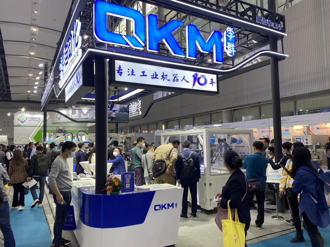 李群携新品机器人与行业应用案例亮相第二十七届中国国际包装工业展
