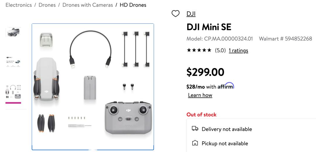 售价1899元!!大疆将于7月15日发布无人机新品——DJI Mini SE